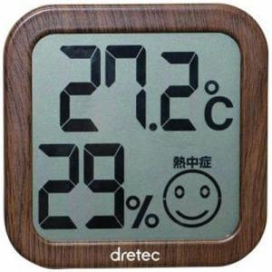 ドリテック O-271DW デジタル温湿度計 ダークウッド