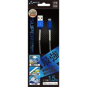 エアージェイ スーパーストロング Lightning-USBケーブル 1.5m (ブルー) MUJ-S150STG BL