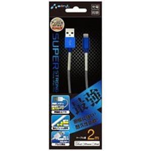 エアージェイ iPad / iPad mini / iPhone / iPod対応 Lightning ⇔ USBケーブル 充電・転送 (2m・ブルー) MFi認証 MUJ-S200STG BL