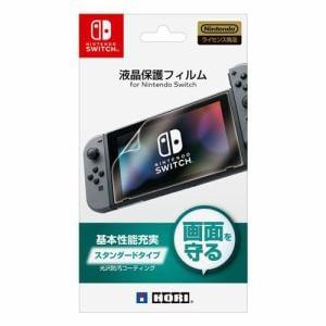 ホリ 液晶保護フィルム for Nintendo Switch NSW-033