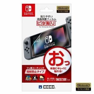 """ホリ 貼りやすい液晶保護フィルム""""ピタ貼り"""" for Nintendo Switch NSW-030"""