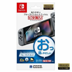 """ホリ 貼りやすいブルーライトカットフィルム""""ピタ貼り"""" for Nintendo Switch NSW-031"""