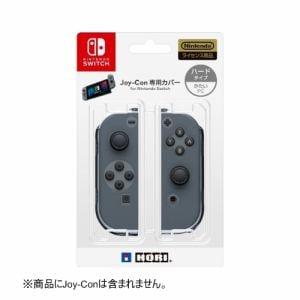 ホリ Joy-Con専用カバー ハードタイプ for Nintendo Switch  NSW-015