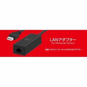 HORI NSW-004 LANアダプター for Nintendo Switch Switch