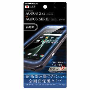 レイ・アウト RT-AX3MFT/WZD 液晶保護フィルム TPU 光沢 フルカバー 耐衝撃