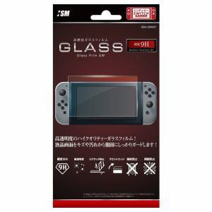 イズム 強高度 (9H) ガラスフィルムSW Nintendo Switch用 ISMSW001