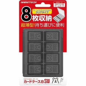 ゲームテック カードケース8SW (ブラック) Nintendo Switch用 SWF1956