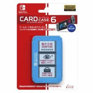 アイレックス カードケース6 for ニンテンドーSWITCH(ブルー) ILXSW198