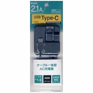 ラスタバナナ RBAC102 スマートフォン対応 AC充電器 2.1A (1.6m・ブラック)