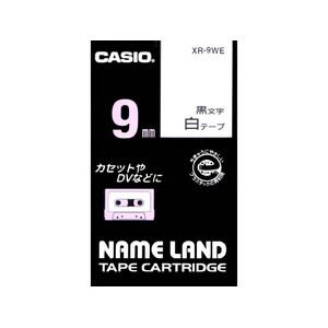 カシオ ネームランド スタンダードテープ XR9WE