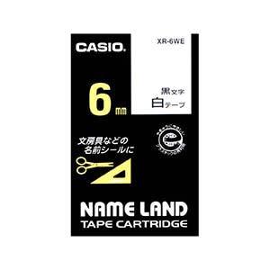 カシオ ネームランド スタンダードテープ6MM幅(白テープ/黒文字)