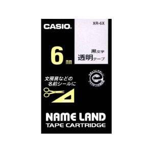 カシオ ネームランド インクリボン XR6X
