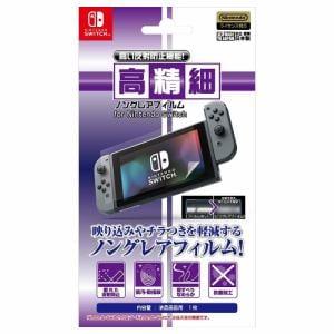 アイレックス 高精細ノングレアフィルム for Nintendo Switch ILXSW203