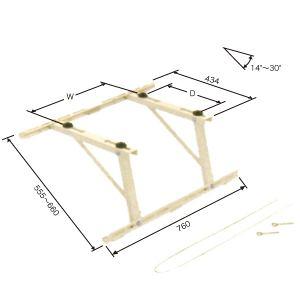 日晴金属 C-YUG 傾斜屋根用クーラーキャッチャー