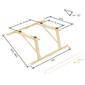 日晴金属 C-YUG-L 傾斜屋根用クーラーキャッチャー