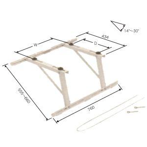 日晴金属 C-YUZG 傾斜屋根用クーラーキャッチャー