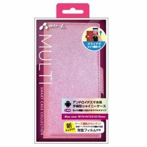 907882a6e8 エアージェイ(air-j) AC-LAM2-SHY PK アンドロイドスマホ用 手帳型 ...