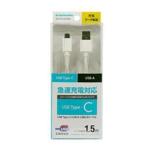 AxinG TH101CA15W USBケーブル Type-C to USB-A ストレートケーブル 1.5m(ホワイト)