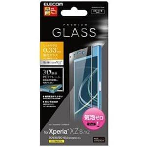 エレコム PM-XXZSFLGPTRBK Xperia XZs / Xperia XZ用 液晶保護フィルム ガラス フルカバーフレーム ブラック