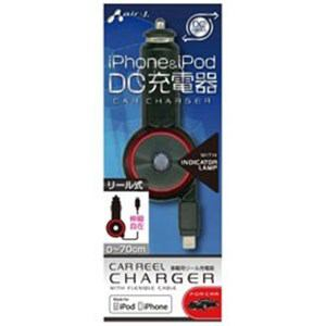 エアージェイ MDJ-R1-BK iPhone / iPod対応[Lightning] DC充電器 (リール?0.7m・ブラック) MFi認証