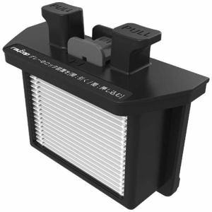 レイコップ SP-VCEN002 ふとんクリーナー用マイクロフィルター (2個入)