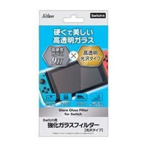 アクラス SASP-0402 Switch用 強化ガラスフィルター 光沢タイプ Switch