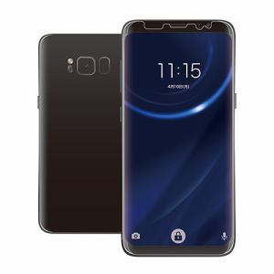 エレコム PM-GS8FLFPRG Galaxy S8用フルカバーフィルム 衝撃吸収 防指紋 光沢