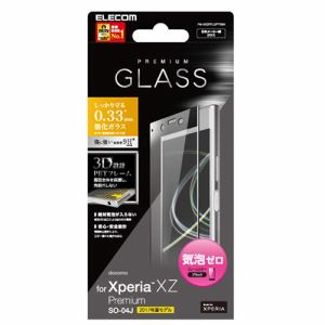 エレコム PM-XXZPFLGPTRBK Xperia(TM) XZ Premium用フルカバーガラスフィルム PETフレーム付 ブラック