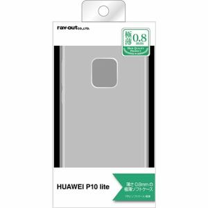 Ray-out(レイアウト) RT-HP10LTC7/CM HUAWEI P10 lite用TPUソフトケース 極薄 クリア