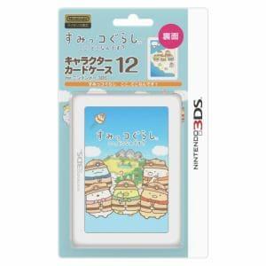 キャラクターカードケース12 for ニンテンドー3DS『すみっコぐらし (ここ、どこなんです?) 』  ILXNL236