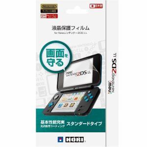 ホリ 液晶保護フィルム for Newニンテンドー2DSLL 2DS-100