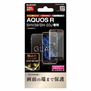 ELECOM(エレコム) PM-SH03JFLGGRBK AQUOS R 用フルカバーガラスフィルム 0.33mm ブラック