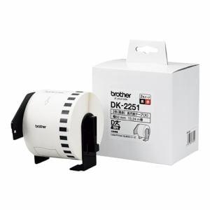 ブラザー DK-2251 ラベルライター QL-800/QL-820NWB専用 長尺紙テープ(黒赤)