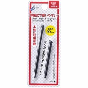 サイバーガジェット CY-N2DLTP-BK CYBER ・ 伸縮タッチペン2本セット ( New2DSLL 用) ブラック
