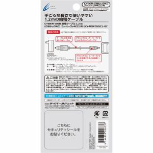 サイバーガジェット CY-MSFCUSC1-GY CYBER ・ USB給電ケーブル ( ニンテンドークラシックミニ スーパーファミコン 用) グレー 1.2m   1.2m