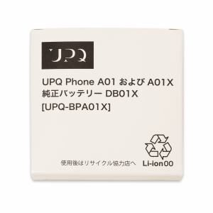 UPQ 【UPQ純正】 Phone A01およびA01X 純正バッテリー DB01X UPQBPA01X