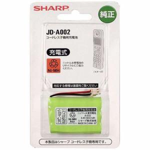 シャープ JD-A002 コードレス子機用充電池