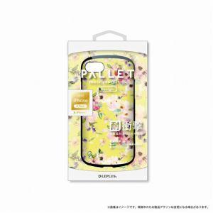 MSソリューションズ LP-I7SHVCDYE iPhone 8用 耐衝撃ケース「PALLET Design」 フラワーイエロー LP-I7SHVCDYE フラワーイエロー