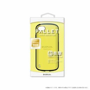 MSソリューションズ LP-I7SHVCYE iPhone 8用 耐衝撃ケース「PALLET」 イエロー LP-I7SHVCYE イエロー