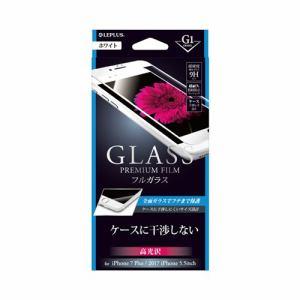 MSソリューションズ LP-I7SPFGFWH iPhone 8 Plus用 [G1]フルガラス ホワイト/高光沢 0.33mm LP-I7SPFGFWH ホワイト