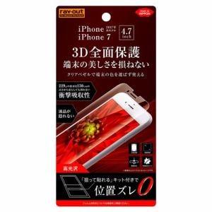 レイ・アウト RT-P14FT/WZD iPhone 8用 フィルム TPU 光沢 フルカバー 衝撃吸収 RT-P14FT/WZD RT-P14FT/WZD クリア