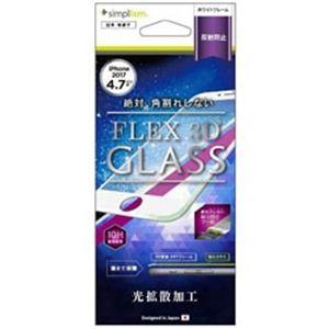 トリニティ TRIP174G3AGWT iPhone 8 FLEX 3D 反射防止 複合フレームガラス ホワイト