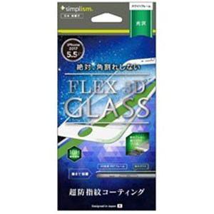 トリニティ TRIP175G3CCWT iPhone 8 Plus FLEX 3D 複合フレームガラス ホワイト