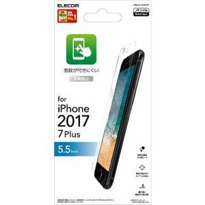エレコム PM-A17LFLFT iPhone 8 Plus用 防指紋反射防止