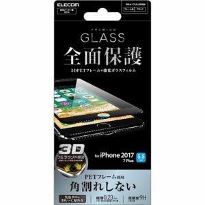 エレコム PM-A17LFLGFRBK iPhone 8 Plus用 フルカバーガラスフレーム付 ブラック