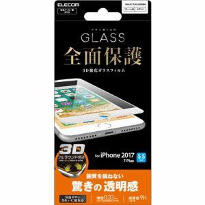 エレコム PM-A17LFLGGRWH iPhone 8 Plus用 フルカバーガラス0.33mm ホワイト