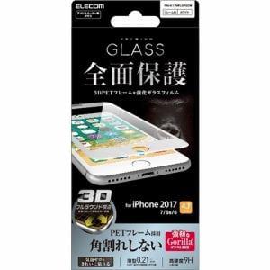 エレコム PM-A17MFLGFGOW iPhone 8用 フルカバーガラスゴリラフレーム付 ホワイト