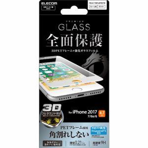 エレコム PM-A17MFLGFRDTW iPhone 8用 フルカバーガラスドラゴントレイルフレーム付 ホワイト