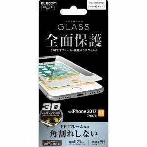 エレコム PM-A17MFLGFRWH iPhone 8用 フルカバーガラスフレーム付 ホワイト