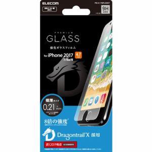 エレコム PM-A17MFLGGDT iPhone 8用 ガラスドラゴントレイル